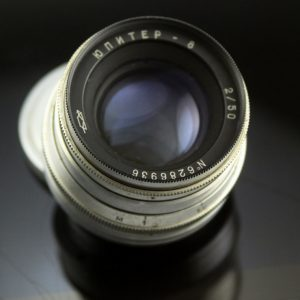 Jupiter 8 50mm f/2,0 za Sony NEX (e-mount)